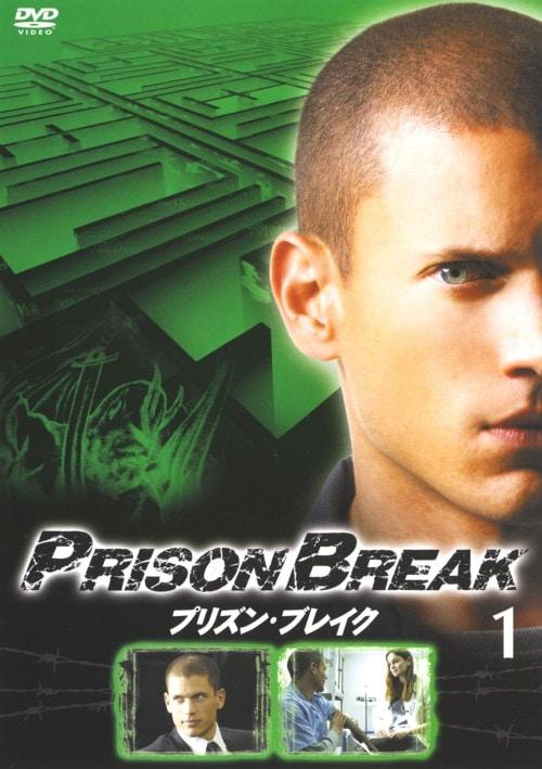 【中古】初限)1.プリズン・ブレイク 【DVD】/ウェントワース・ミラー