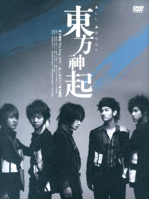 【中古】初限)All About 東方神起 【DVD】/東方神起