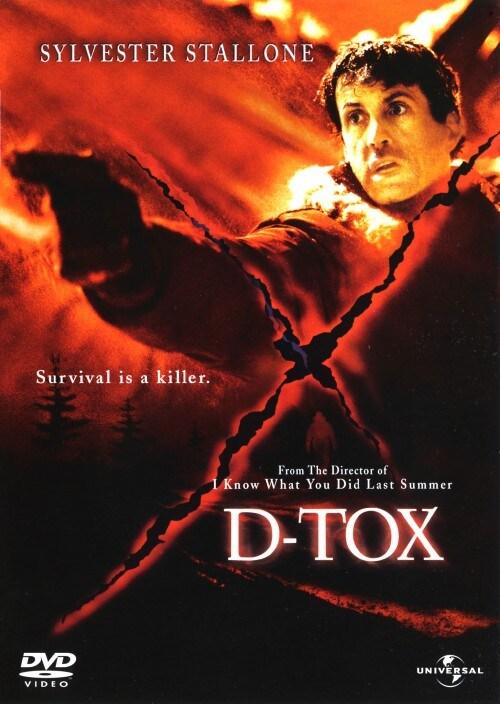 【中古】期限)D−TOX 【DVD】/シルベスター・スタローン