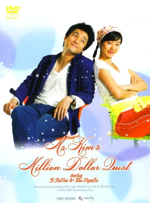 【中古】波乱万丈〜Missキムの10億作り〜 BOX 【DVD】/チ・ジニ