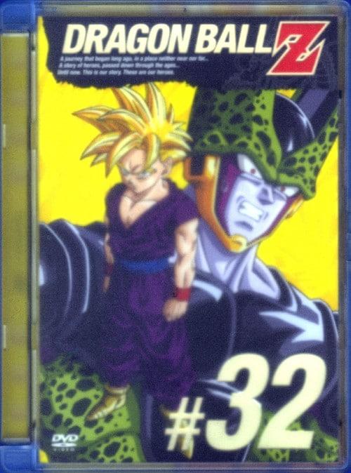 【中古】32.ドラゴンボール Z 【DVD】/野沢雅子