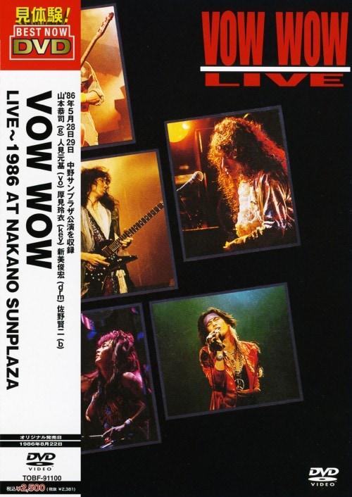 【中古】期限)BOWWOW/LIVE 【DVD】/BOWWOW