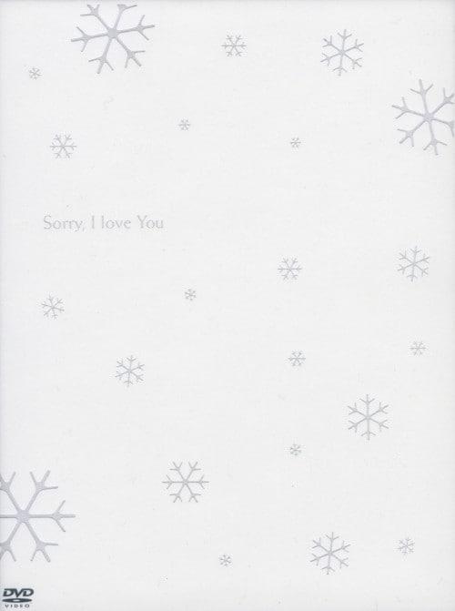 【中古】ごめん、愛してる BOX 完全版 【DVD】/ソ・ジソブ