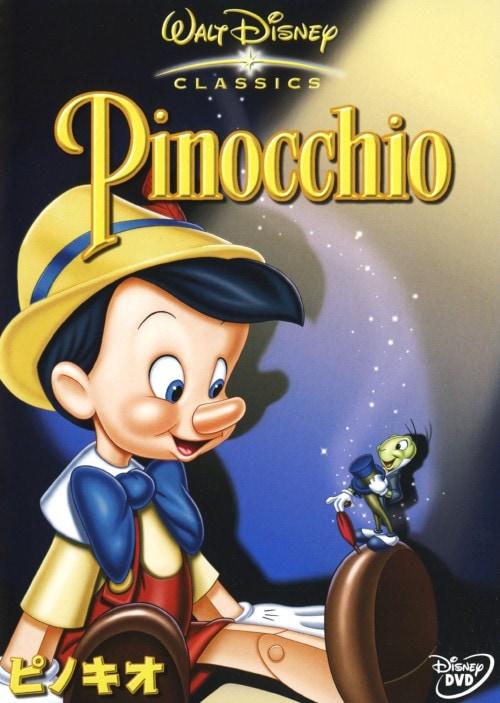 【中古】ピノキオ 【DVD】/ディック・ジョーンズ