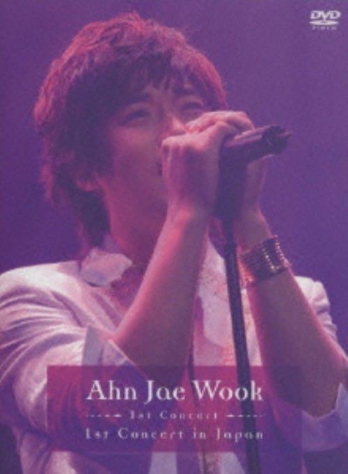 【中古】アン・ジェウク/1st Concert in Japan 【DVD】/アン・ジェウク