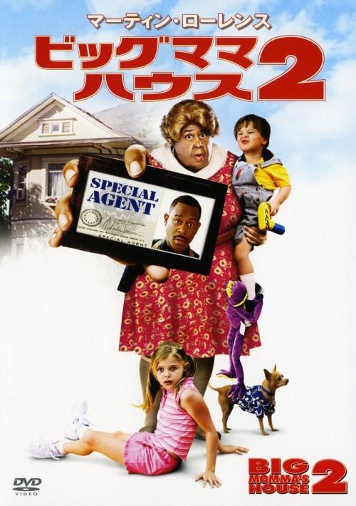 【中古】2.ビッグママ・ハウス 【DVD】/マーティン・ローレンス