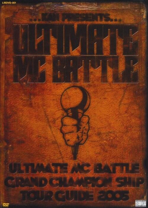 【中古】ULTIMATE MC BATTLE GRAND CHAMPION…2005【DVD】