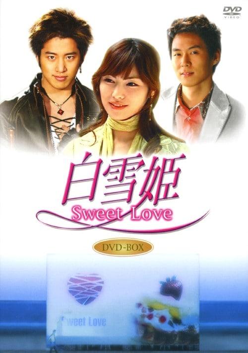 【中古】白雪姫 Sweet Love BOX 【DVD】/イ・ワン