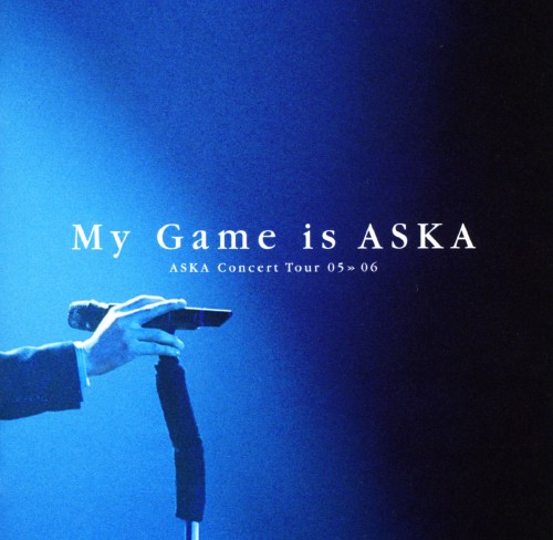 【中古】ASKA Concert Tour 05>>06 My Game is ASKA 【DVD】/ASKA