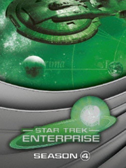 【中古】スター・トレック エンタープライズ 4th コレクターズBOX 【DVD】/スコット・バクラ