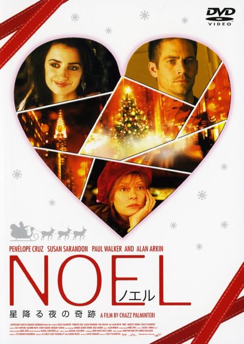 【中古】NOEL−ノエル− 星降る夜の奇跡 【DVD】/スーザン・サランドン