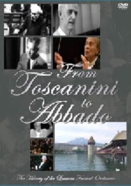 【中古】ルツェルンの大指揮者たち トスカニーニからアバドまで 【DVD】