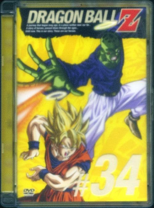 【中古】34.ドラゴンボール Z 【DVD】/野沢雅子