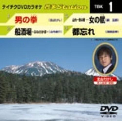 【中古】32.音多Station 【DVD】