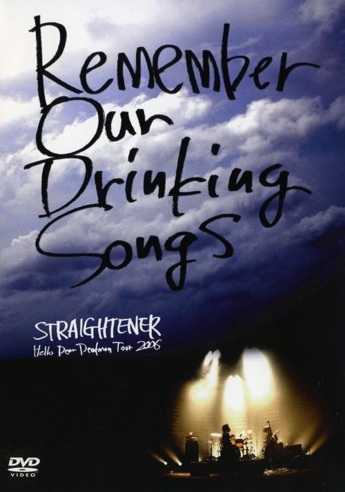 【中古】ストレイテナー/Remember Our Drinkin…Tour 2006 【DVD】/ストレイテナー