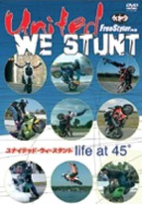 【中古】ユナイテッド ウィ スタント 【DVD】