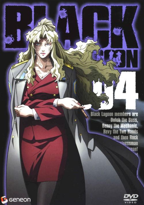 【中古】4.BLACK LAGOON 【DVD】/豊口めぐみ