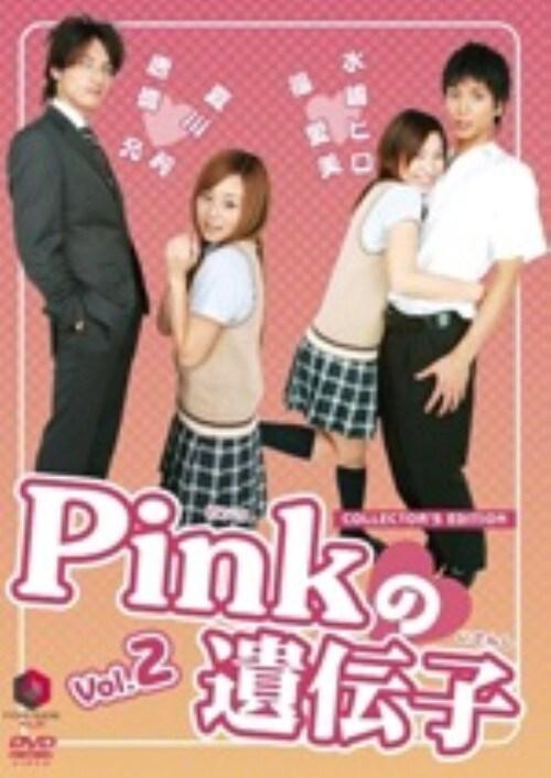 【中古】2.Pinkの遺伝子 【DVD】/近野成美
