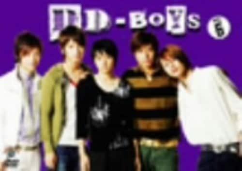 【中古】6.DD−BOYS (完) 【DVD】/D−BOYS