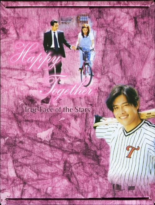 【中古】初限)ハッピートゥギャザー スターたちの素顔 【DVD】/イ・ビョンホン