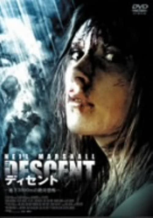 【中古】ディセント 地下3000mの絶対恐怖 【DVD】/シャウナ・マクドナルド