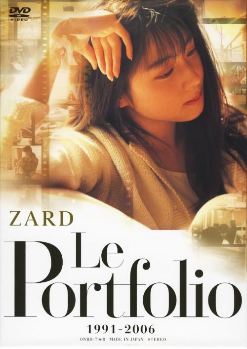 【中古】ZARD Le Portfolio 1991-2006 【DVD】/ZARD