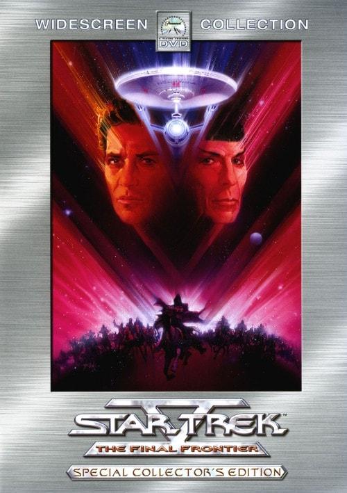【中古】5.スター・トレック 新たなる未知へSP・コレクターズ・ED 【DVD】/ウィリアム・シャトナー