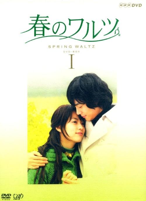 【中古】1.春のワルツ BOX 【DVD】/ソ・ドヨン