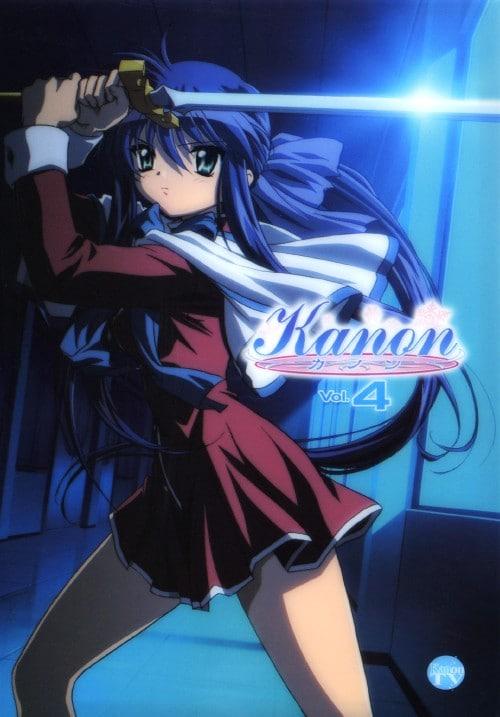 【中古】4.Kanon (2006) 【DVD】/杉田智和