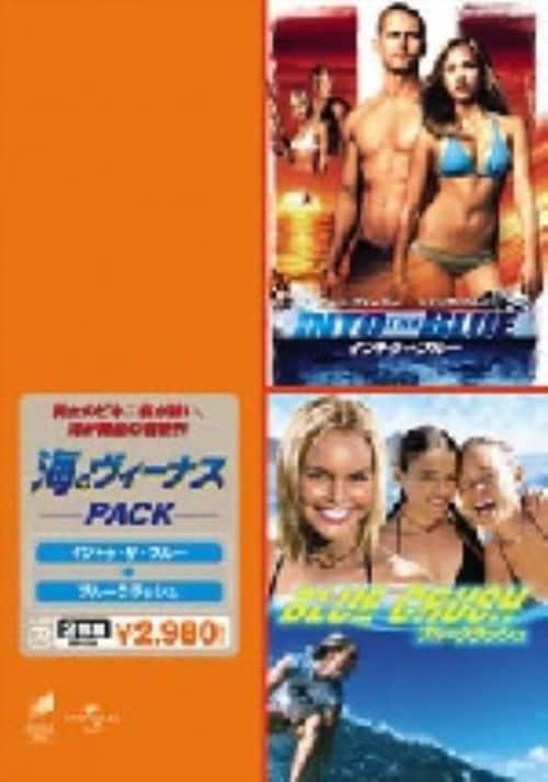 【中古】イントゥ・ザ・ブルー/ブルークラッシュ【DVD】/ポール・ウォーカー