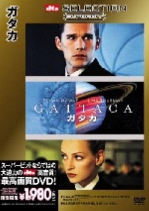【中古】ガタカ SB 【DVD】/イーサン・ホーク