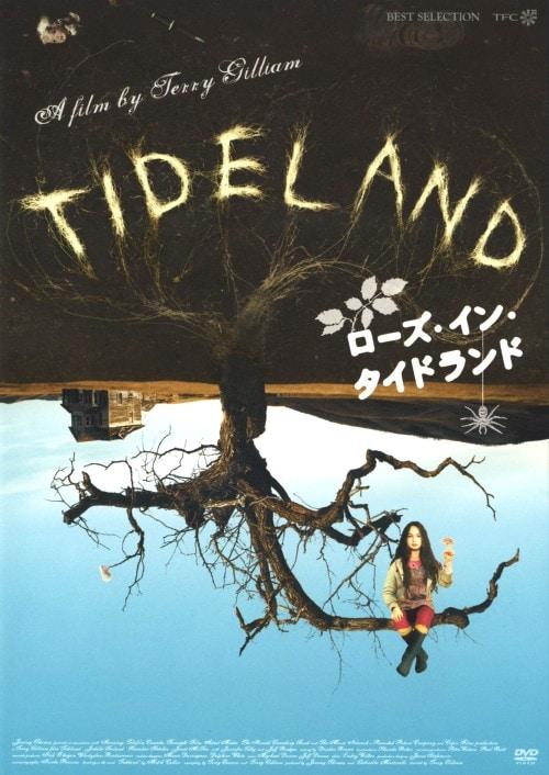【中古】ローズ・イン・タイドランド 【DVD】/ジョデル・フェルランド
