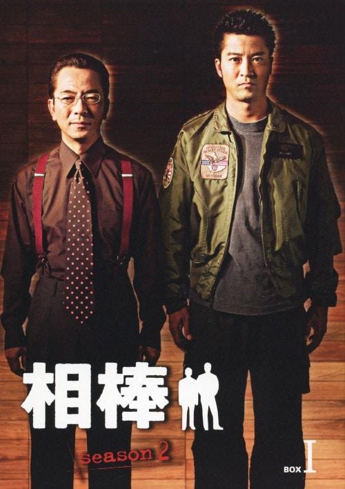 【中古】1.相棒 2nd BOX 【DVD】/水谷豊
