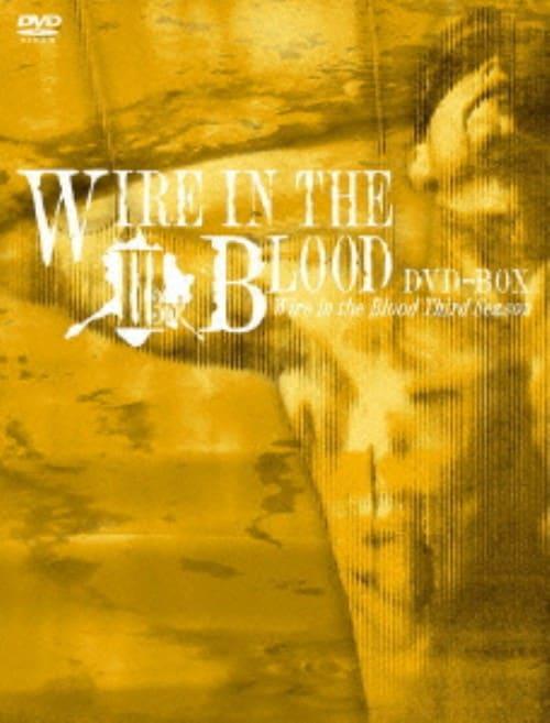 【中古】WIRE IN THE BLOOD 3rd BOX 【DVD】/ロブソン・グリーン