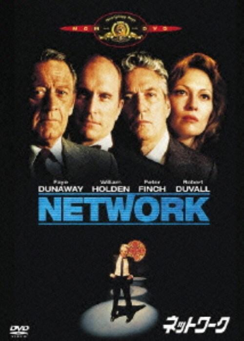【中古】初限)ネットワーク 【DVD】/フェイ・ダナウェイ