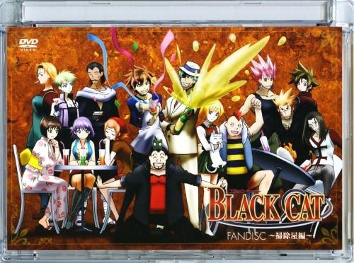 【中古】BLACK CAT FANDISC 掃除屋編 (完) 【DVD】/近藤隆