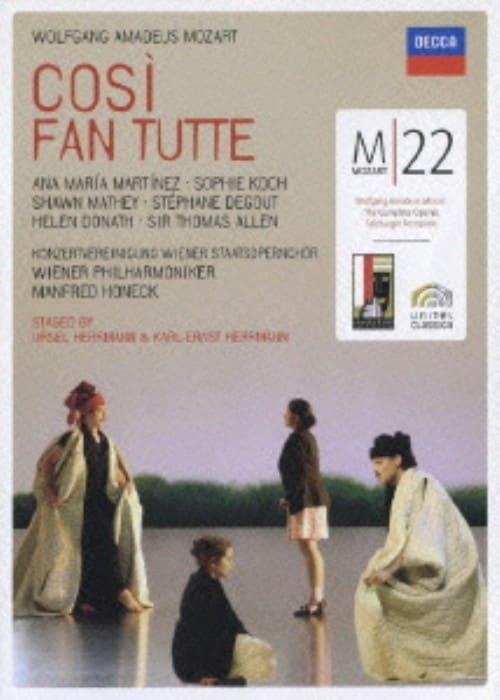【中古】モーツァルト:歌劇 「コジ・ファン・トゥッテ」 【DVD】/マンフレッド・ホーネック