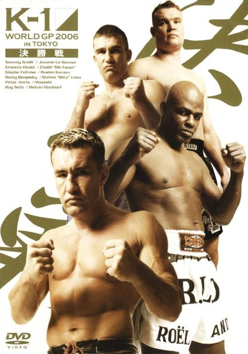 【中古】K-1 WORLD GP 2006 決勝戦 【DVD】/セーム・シュルト