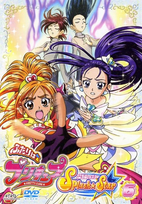 【中古】6.ふたりはプリキュア スプラッシュ・スター 【DVD】/樹元オリエ