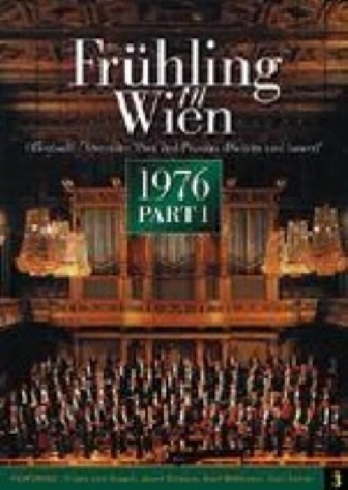 【中古】ウィーン交響楽団 ウィーンの春スッペ詩人と農夫他 【DVD】/ワルベルク