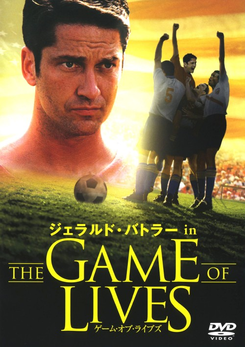 【中古】ジェラルド・バトラー in THE GAME OF LIVES 【DVD】/ジェラルド・バトラー