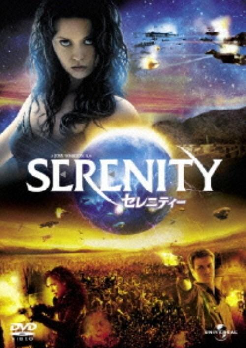 【中古】初限)セレニティー 【DVD】/ネイサン・フィリオン