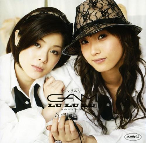 【中古】GAM/LU LU LU 【DVD】/GAM
