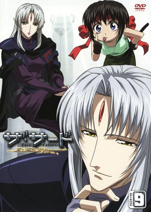 【中古】9.ザ・サード 蒼い瞳の少女 【DVD】/豊口めぐみ