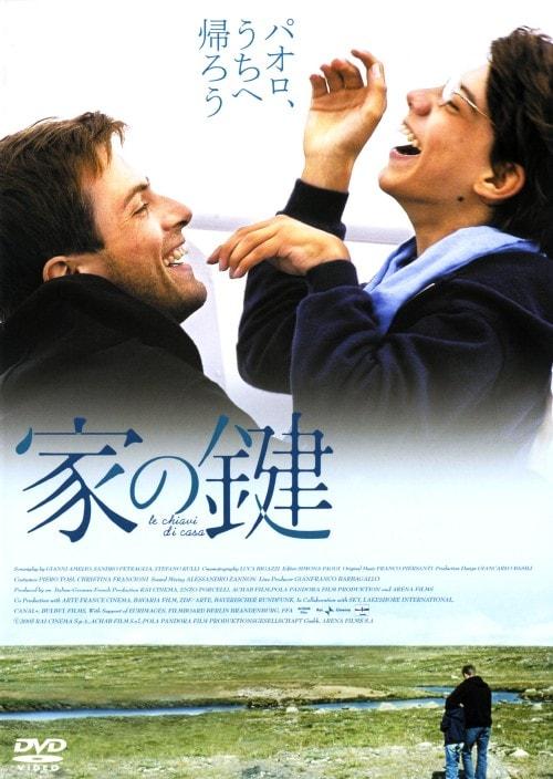 【中古】家の鍵【DVD】/キム・ロッシ・スチュアート