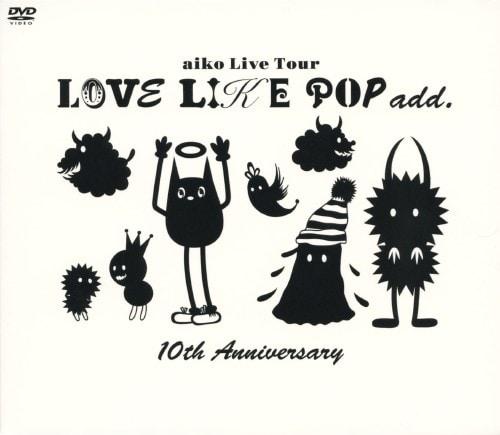 【中古】aiko/LOVE LIKE POP add.10th Anniversary 【DVD】/aiko