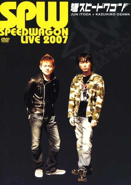 【中古】弩スピードワゴン 【DVD】/スピードワゴン
