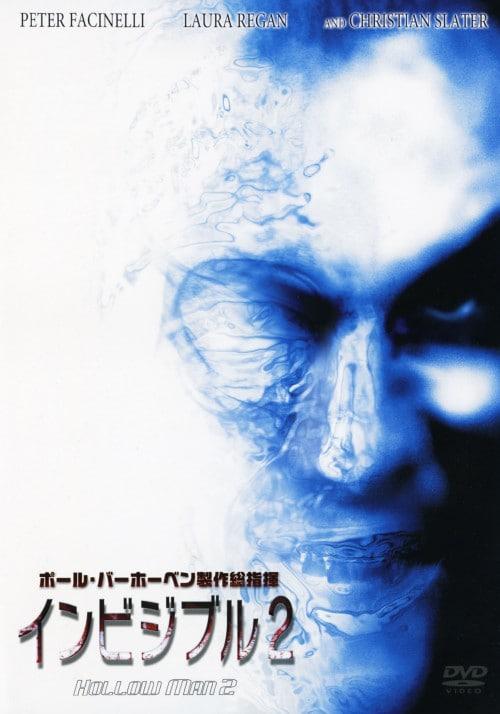 【中古】2.インビジブル 【DVD】/クリスチャン・スレーター