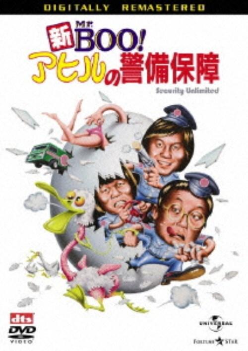 【中古】新Mr.BOO! アヒルの警備保障 デジタル・リマスター版【DVD】/マイケル・ホイ