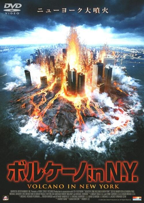 【中古】ボルケーノ in N.Y. 【DVD】/コスタス・マンディロア